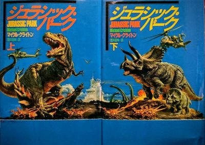Japanese Edition