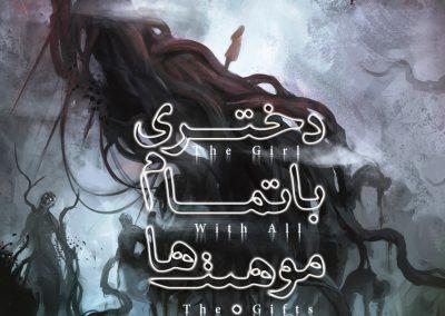 TGWATG Farsi